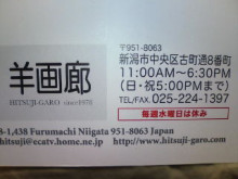 ~megumi流~  【aura pro】 新潟市三和町ネイルサロン-20091106192146.jpg