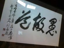 ~megumi流 ネイルライフ~-20091207100105.jpg