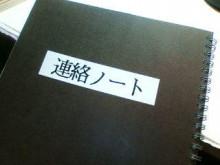 新潟市ネイルサロン aura pro ~megumi流 ネイルライフ~-20100315235723.jpg