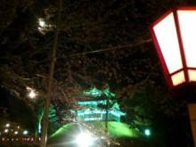 新潟市ネイルサロン aura pro ~megumi流 ネイルライフ~-20100410202507.jpg