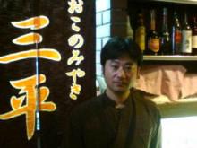 新潟市ネイルサロン aura pro ~megumi流 ネイルライフ~-20100523131451.jpg