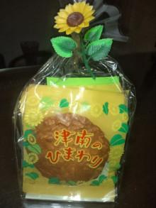 新潟市ネイルサロン aura pro ~megumi流 ネイルライフ~-100730_205626.jpg