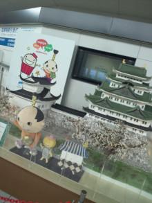 新潟市ネイルサロン aura pro ~megumi流 ネイルライフ~-101008_110036.jpg
