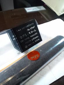 新潟市ネイルサロン aura pro ~megumi流 ネイルライフ~-101108_182902.jpg
