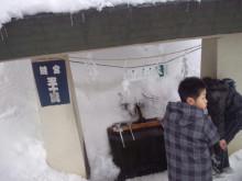 新潟市ネイルサロン aura pro ~megumi流 ネイルライフ~-110103_124934_ed.jpg