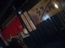 新潟市ネイルサロン aura pro ~megumi流 ネイルライフ~-110120_235503_ed.jpg