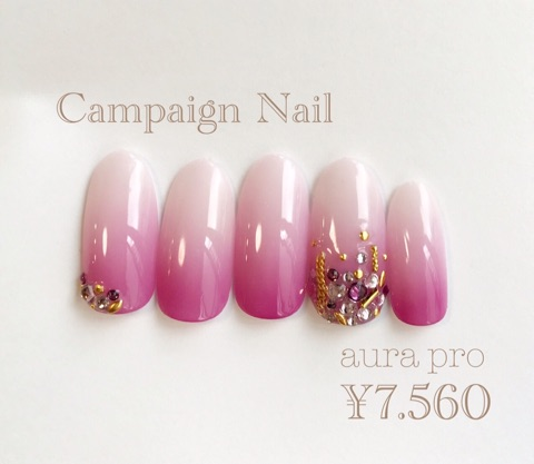 11月のキャンペーン☆