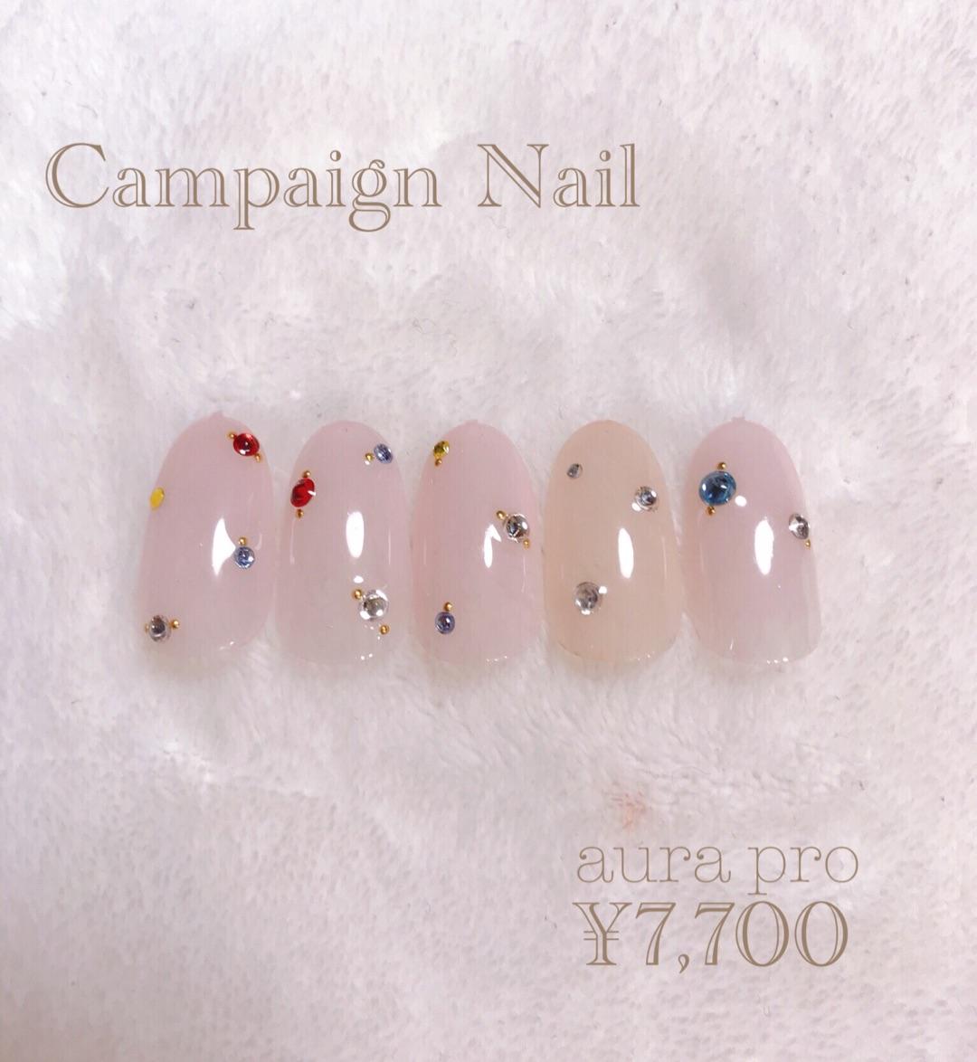 12月のキャンペーンネイル